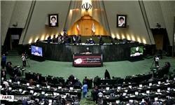 نشست علنی امروز مجلس به ریاست لاریجانی آغاز شد