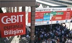 فراخوان حضور شرکتهای فناوری ایرانی در نمایشگاه سبیت آلمان