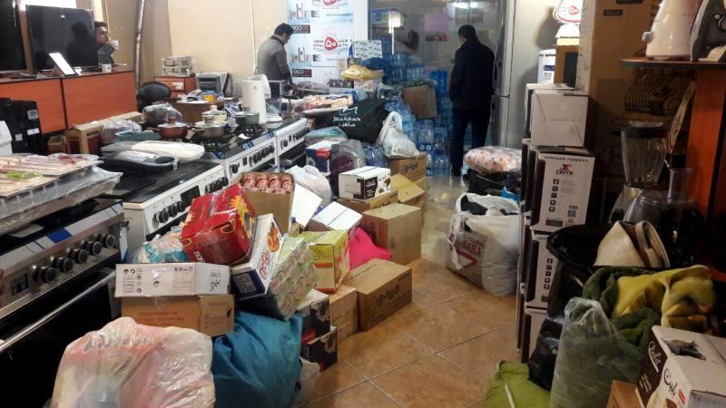 آمادگی برخی تولیدکنندگان برای تامین لوازم خانگی مورد نیاز زلزله زدگان