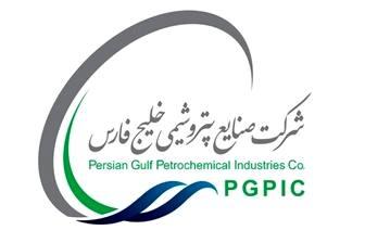 مدیرعامل «شرکت پالایش گاز یادآوران خلیج فارس» منصوب شد