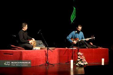 گزارش متنی و تصویری «موسیقی ایرانیان» از این کنسرتکنسرت بداهه نوازی «پویان بیگلر» و «سینا خشک بیجاری» روی صحنه رفت