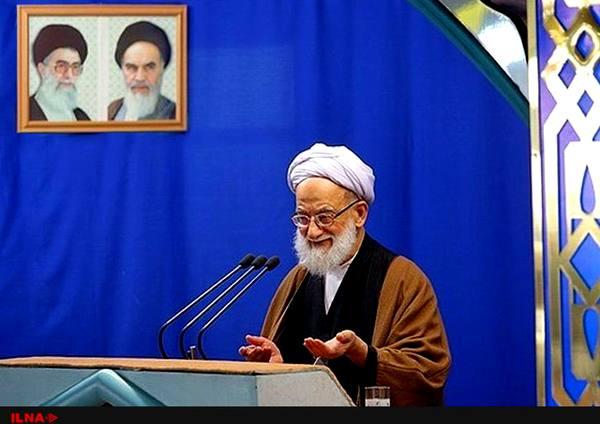 امامی کاشانی نماز جمعه هفته جاری تهران را اقامه میکند