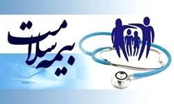 4هزار 750 میلیارد تومان اسناد خزانه اسلامی جهت تأدیه بدهی سازمانهای بیمه سلامت