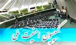 الحاق به کنوانسیون مقابله با تأمین مالی تروریسم در نشست امروز کمیسیون سیاست خارجی به جمع بندی نرسید