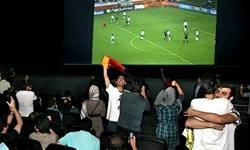 درآمد ۱۶۰ میلیونی سینماها از پخش هر بازی فوتبال/ سهم تلویزیون از این سود سرشار چیست؟
