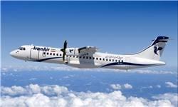 راهاندازی پرواز بندرعباس-بندر جاسک با هواپیماهای ATR
