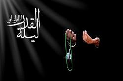 پوشش مراسم احیاء در شبکه های مختلف سیما