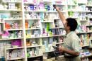 تولید داخلی 320 قلم داروی وابسته به خارج در دولت یازدهم
