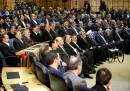 همایش سراسری فرمانداران دولت 15 تا 17 اسفند برگزار می شود