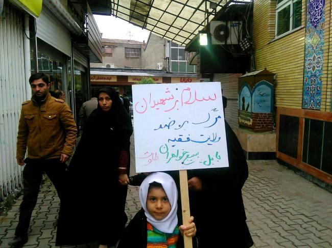 احمدی نژاد: اینها هر کار بکنند انقلابیاند و دیگران را به منحرف بودن متهم میکنند/با تلگرام همه مردم دارای قدرت سیاسی هستند+ گزارش تصویری