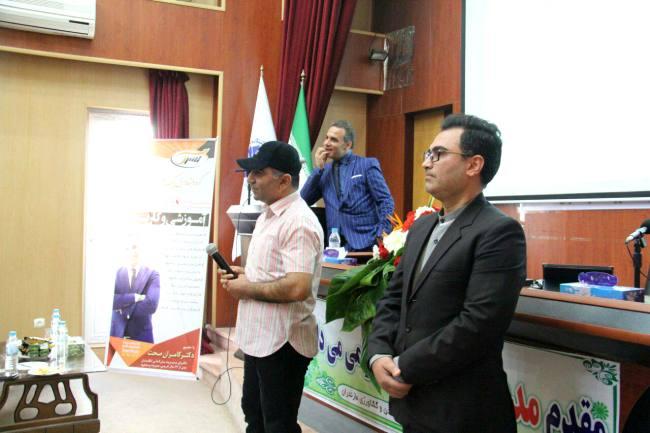 سمینار آموزشی کاربردی با حضور دکتر کامران صحت برگزار شد