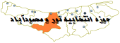 رقابت شدید انتخاباتی در حوزه پدر پارلمان ایران