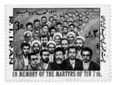 یادی از نمایندگان شهید مازندران در واقعه 7 تیر