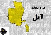 اسامی رقبای احتمالی انتخاباتی در شهر صنعتی مازندران