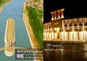 الگوی توسعه صنعت توریسم ساری برای دیگر شهرها/ پیشی گرفتن شرق مازندران از غرب استان