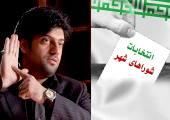 دامادی نایب رئیس فراکسیون مدیریت شهری شد/ نقش آفرینی احتمالی دامادی در انتخابات شوراها