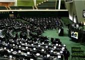 12 نماینده مازندران به کدام کمیسیون ها رفتند؟/ تغییر کمیسیون یوسف نژاد/ لاریجانی به کمیسیون فرهنگی نرفت