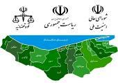 ضربه به وحدت ملی به چه قیمتی؟/ لزوم ورود قوه قضاییه و شورای عالی امنیت ملی