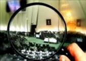 بایدها و نباید تجمیع هیئتهای اجرائی انتخابات ؛ از اماواگرهای علمی تا چشماندازهای اقتصادی