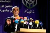 روحانی 22 میلیون و رئیسی 15 میلیون