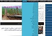 نگاهی به عملکرد اطلاع رسانی روابط عمومیهای فرمانداریهای استان مازندران/ وبسایتها غیرفعالند