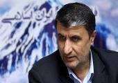 تعیین استانداران اردبیل، اصفهان،مازندران و یزد