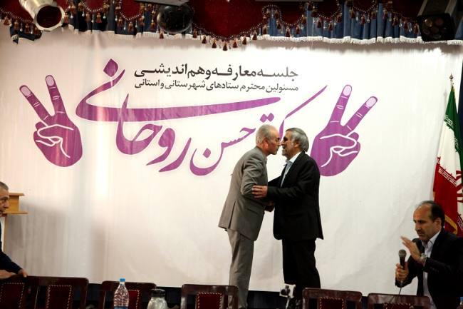 ستادهای دکتر روحانی به هیچ وجه حق حمایت یا ارائه لیست در انتخابات شورای اسلامی شهر و روستا را ندارند/ تیم روحانی در مازندران قویترین تیم استان های کشور است
