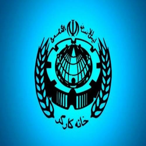 کاندیدای این خانه کیست؟/ نگاهی به جایگاه ویژه خانه کارگر مازندران در انتخابات مجلس یازدهم