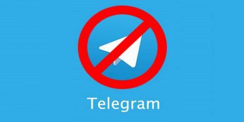 فعالیت چراغ خاموش کانال رییس قوه قضاییه در تلگرام