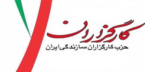 حمله روزنامه شرق به کارگزاران/ با حکومت بسته اید و با اصولگرایان رفیقید