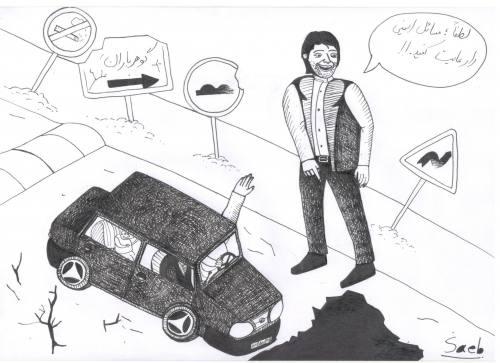 جاده گوهرباران/ مسائل ایمنی را رعایت کنید