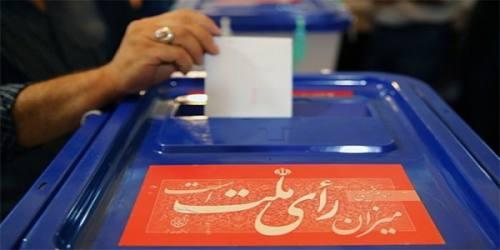 اصلاح قانون انتخابات در سال آخر دوره مجلس اقدام مناسبی نیست