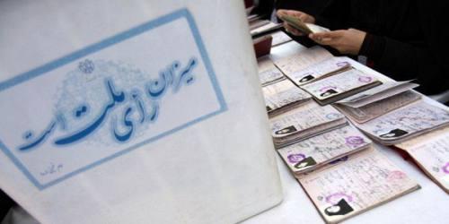 استانی شدن انتخابات مجلس ضد دموکراسی است؟