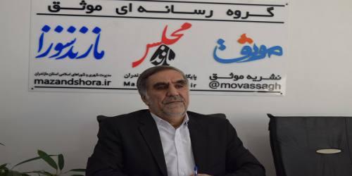 تلاش برای حضور حداقل یک نماینده زن از مازندران در مجلس