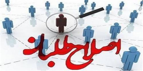 تندروها تلاش دارند مردم را از حضور در انتخابات دلسرد کنند