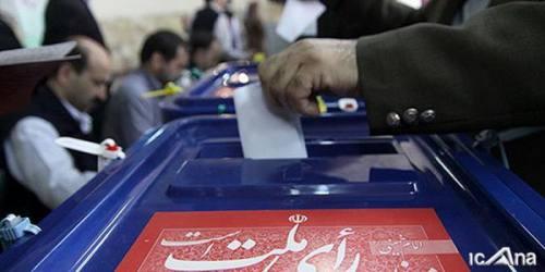 استانی شدن انتخابات و نقش احزاب