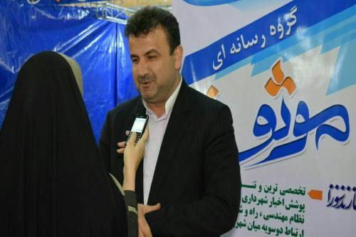حسینزادگان استاندار مازندران شد