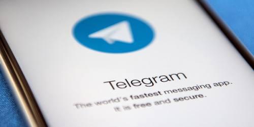 فیلتر تلگرام بی نتیجه بوده است