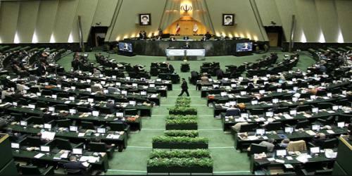 بررسی گرانیهای اخیر در صحن پارلمان با حضور ۳ وزیر اقتصادی