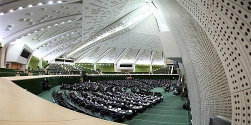 جزییات جلسه غیرعلنی مجلس درباره سقف بودجه