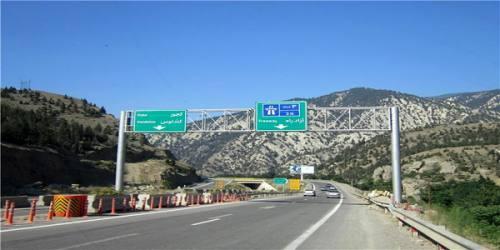 ورود مدعیالعموم به موضوع نرخ عوارض آزادراه تهران – شمال