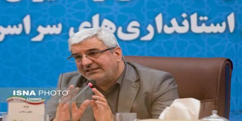 رئیس ستاد انتخابات کشور: هدفگذاری کلان انتخابات ۹۸، تشکیل مجلسی در تراز جمهوری اسلامی است