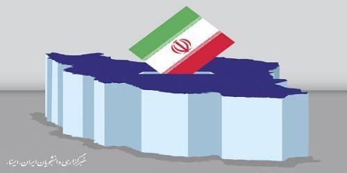 10 اردیبهشت تقویم انتخابات ابلاغ میشود/اجرای انتخابات با قانون فعلی آغاز شده است