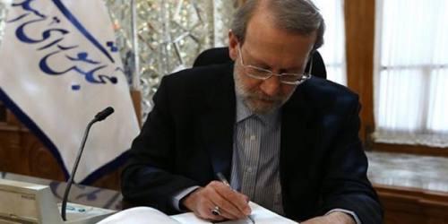 طرح اصلاح قانون انتخابات مجلس به شورای نگهبان ارسال شد