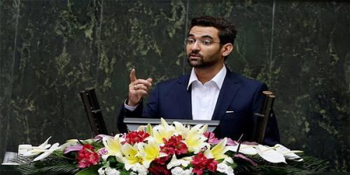وزیر ارتباطات: نمایندگان مجلس دستاوردهای ملی را زیر سوال نبرند