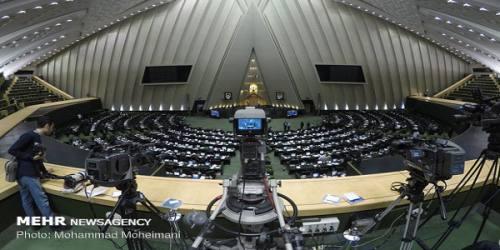کلیات طرح «اعاده اموال نامشروع مسئولان» تصویب شد