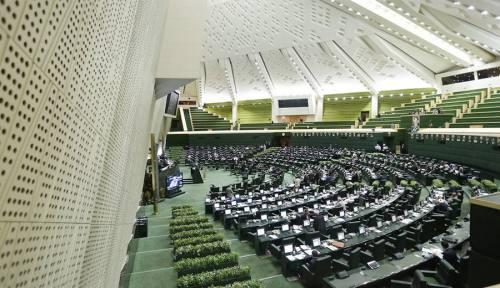 تشکیل فراکسیون عدالت محوری در مجلس