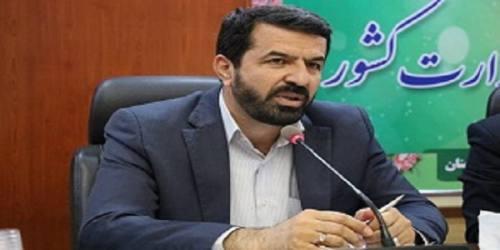 برگزاری جلسه انتخاب نماینده دبیران کل احزاب ملی دوم آبان ماه