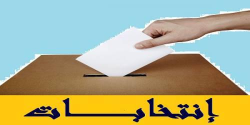 اصلاح طلبان در انتخابات پیش رو  اجماعی حرکت می کنند