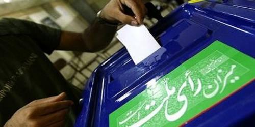 ترس از جنگ و نظارت استصوابی ابزاری برای جمع آوری رای